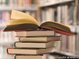 Учеба есть, учебников нет «фото»