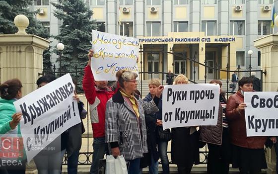 Преседатель сельсовета Крыжановки: о том, что я якобы сбежала, я узнала из СМИ (видео) «фото»