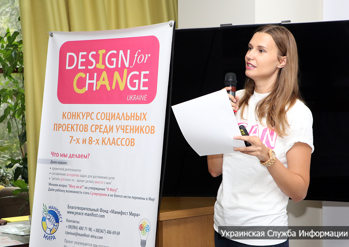 Конкурсы дизайна среди школьников