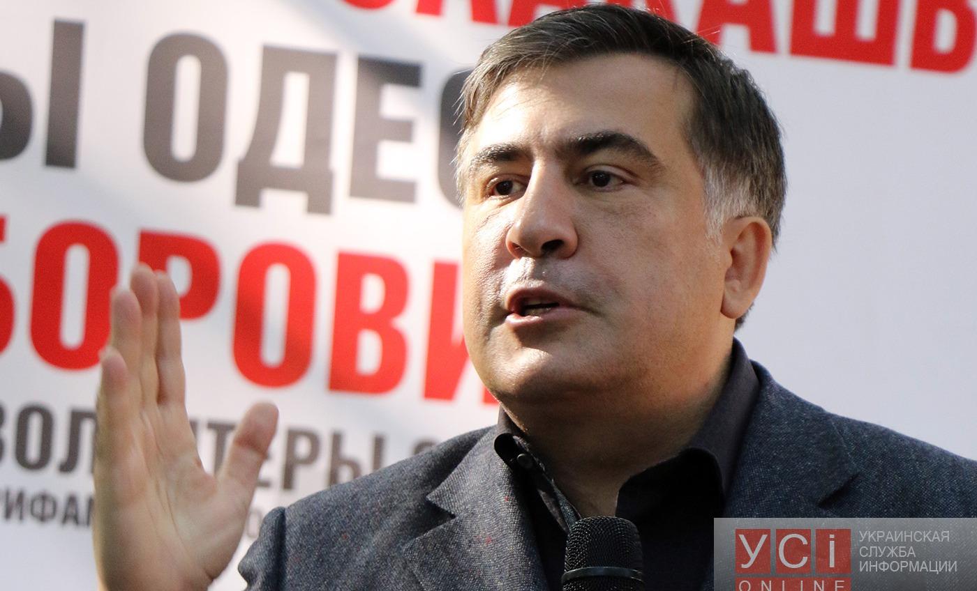 Саакашвили: Кивалов снял свою кандидатуру с мэрских выборов, потому что испугался прокуратуры (видео) «фото»