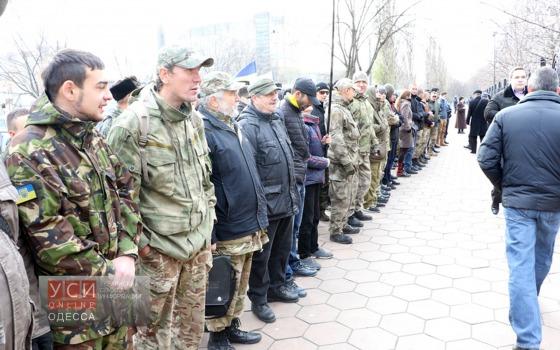 Как одесские патриоты заставили судей отменить решение (фотоотчет) «фото»