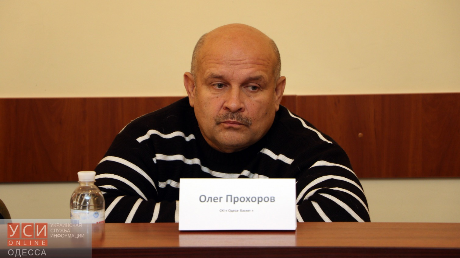 Одесские инвалиды мечтают об абонементах в фитнес-клуб «фото»
