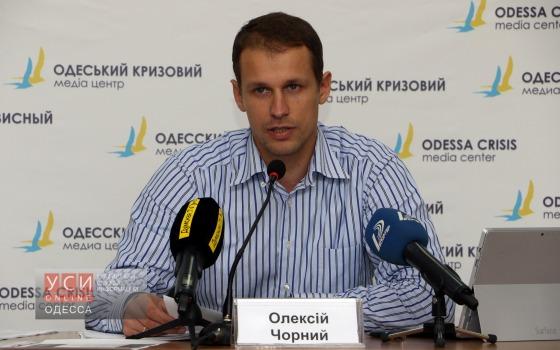 Депутаты горсовета «подрезали» горбюджет на 30 миллионов гривен «фото»
