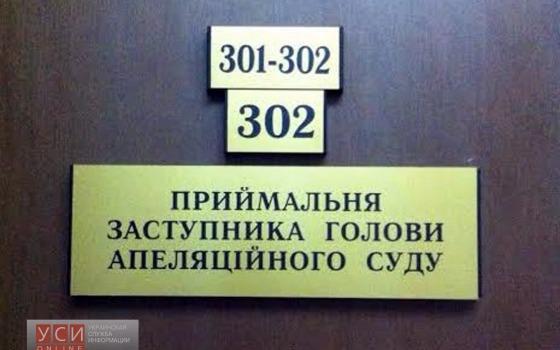 Судья Таривердиев принимал решение по делу 2 мая, запершись в кабинете «фото»