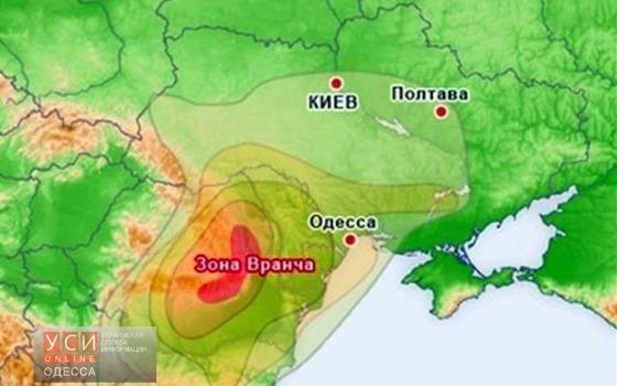 Опасность землетрясения для Одессы серьезно недооценивается «фото»
