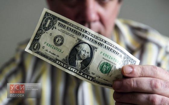 В Украине здоровье человека ценится в 150 раз меньше, чем в США «фото»