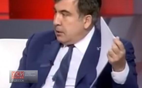 Михаил Саакашвили не обнаружил сепаратистов в одесской полиции «фото»
