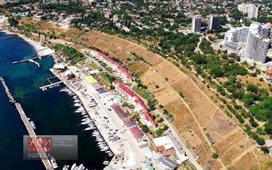 В Одессе начали ремонтировать берег «Аркадии» «фото»