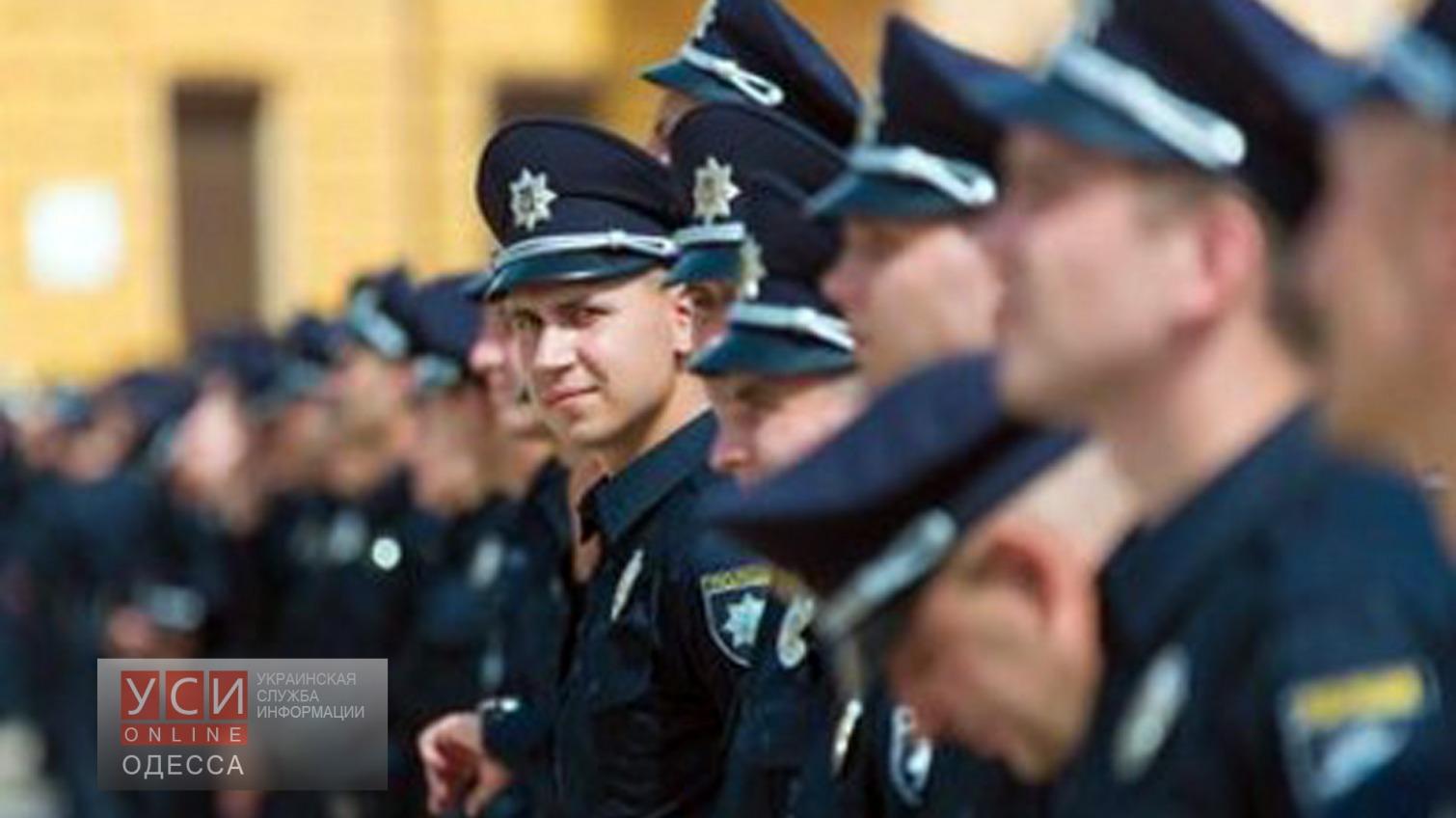 Полицию с народом больше ничто не разделяет «фото»