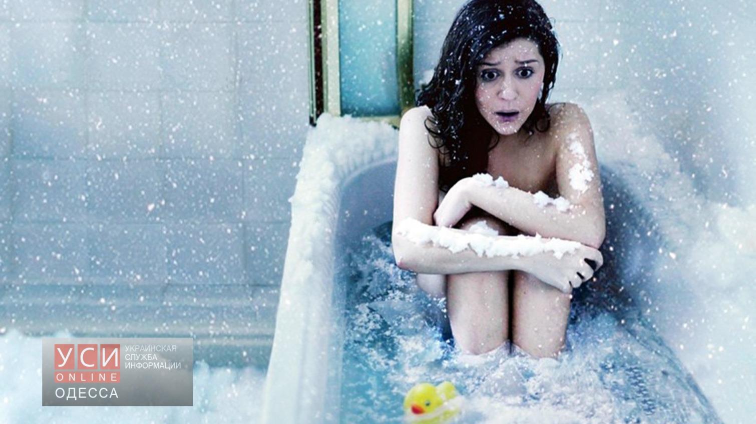 Чтобы одесситы смогли принять горячую ванну, должно похолодать «фото»