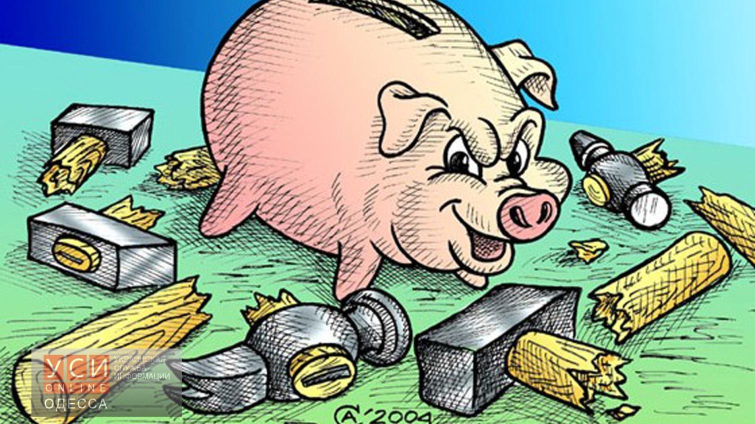 Эксперты не советуют одесситам хранить деньги в банках «фото»
