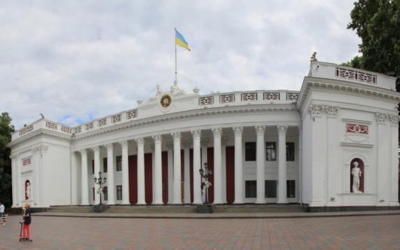Одесский горсовет не приемлет русскую идею «фото»