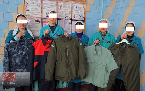 В Черноморской колонии «мотают срок» одаренные рукодельницы «фото»