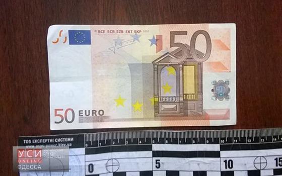 Котовские полицейские начали отбор валюты у «менял», чтобы те чувствовали себя безопасней «фото»