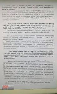 Документ_2