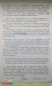 Документ_4