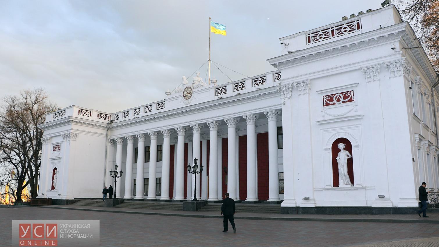 В Одесской мэрии новые ответственные за безопасность и рекламу «фото»
