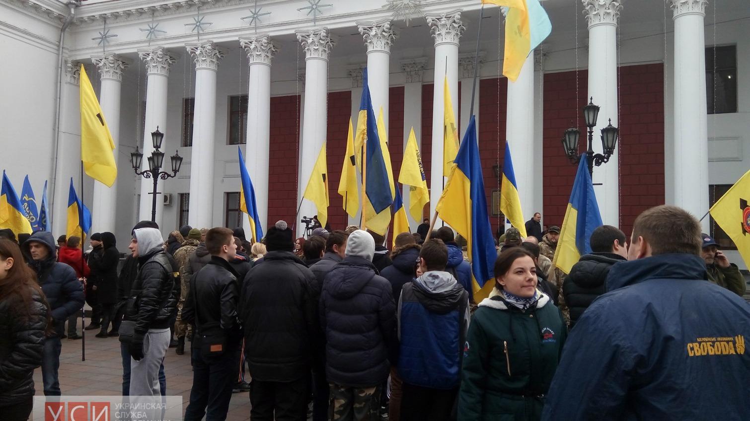 Одесские патриоты пикетируют мэрию (фото) «фото»