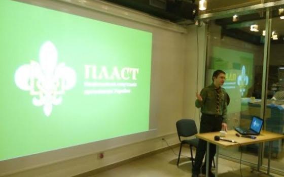 В Одессе презентовали скаутскую организацию «фото»
