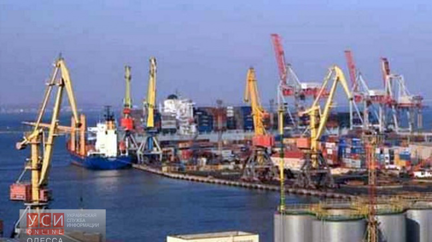 Ильичевский морпорт значительно нарастил перевалку навалочных грузов «фото»
