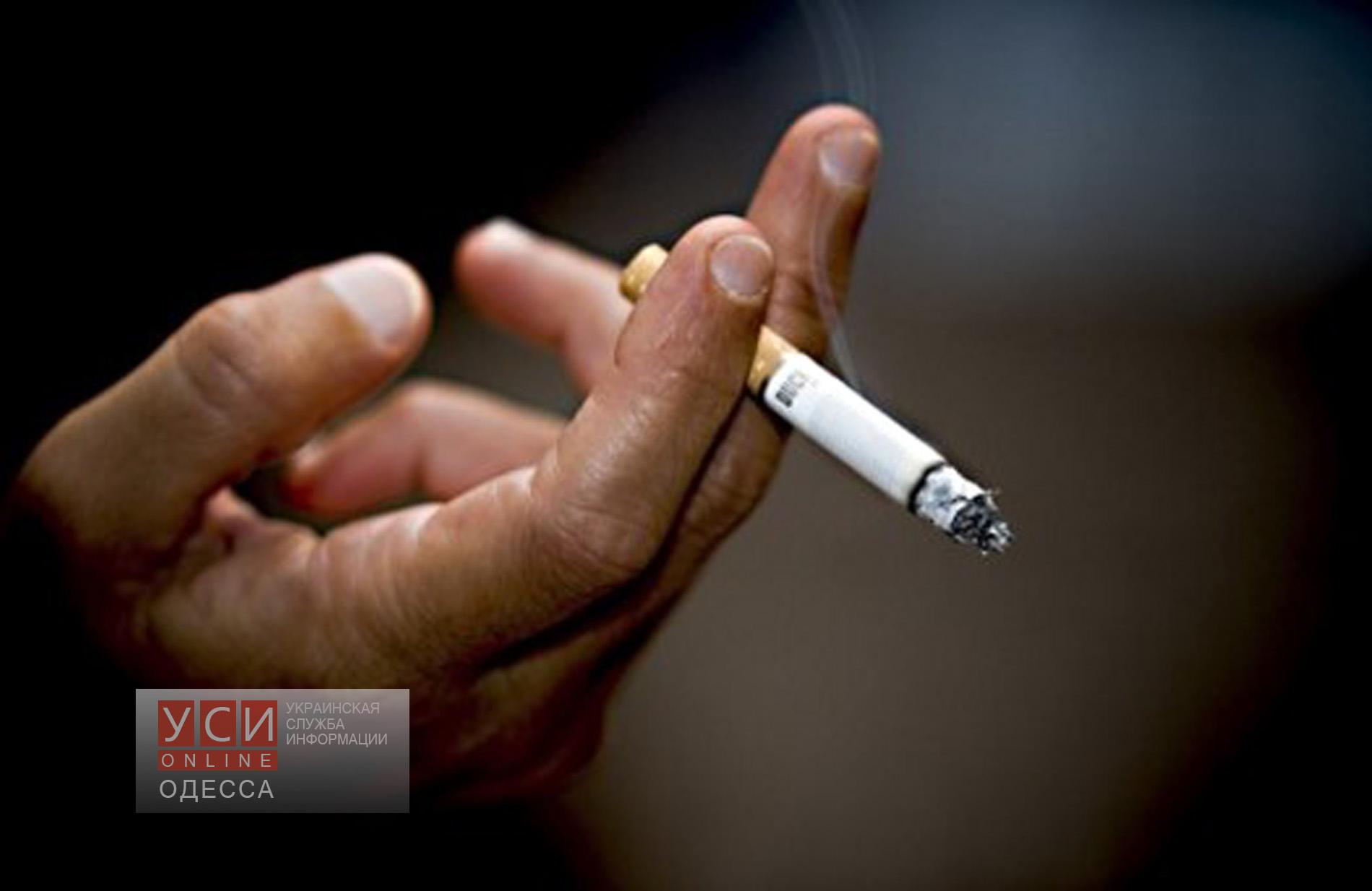 Предупреждению и уменьшению употребления табачных изделий электронная сигарета купить в киселевске