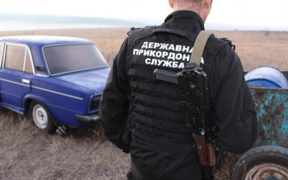 Котовские пограничники помешали «Жигулям» довезти 800 литров спирта «фото»