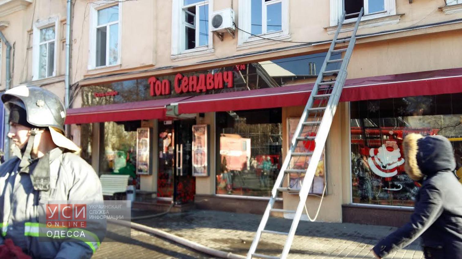 В центре Одессы полыхал «Топ-Сендвич» «фото»