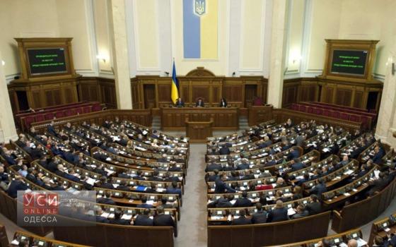 Одесская область — одна из самых дотационных «фото»
