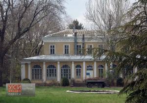 дом маразли