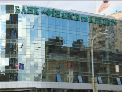 Вкладчикам «утопленного» банка Жеваго уже начали возвращать деньги «фото»
