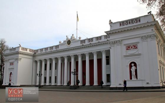 Одесская мэрия снова закупила «золотые» продукты «фото»