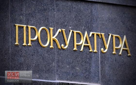За надругательство над флагом Украины житель Белгород-Днестровского отделался штрафом «фото»