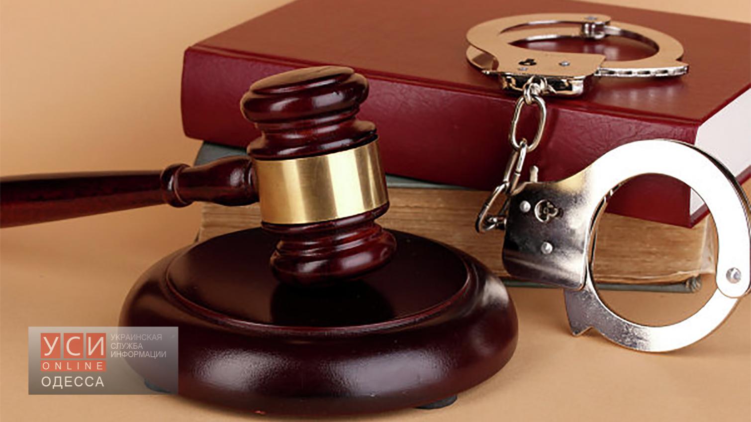 Одесский суд приговорил потенциальных союзников «ДНР/ЛНР» к тюремным срокам «фото»