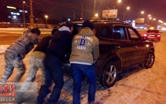 Как одесситы совместно боролись со снегопадом (фото) «фото»