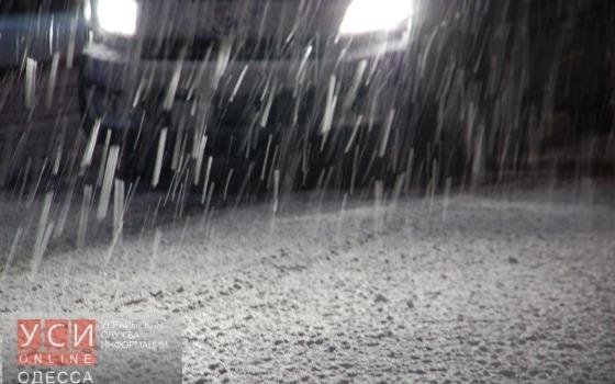 Уже завтра город начнет засыпать снегом «фото»