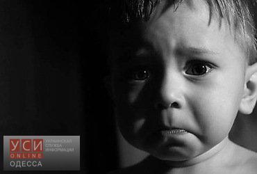 В Котовском районе спасали двухлетнего ребенка «фото»