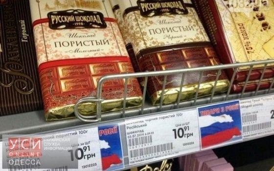 Русской водки в украинских магазинах меньше не станет «фото»