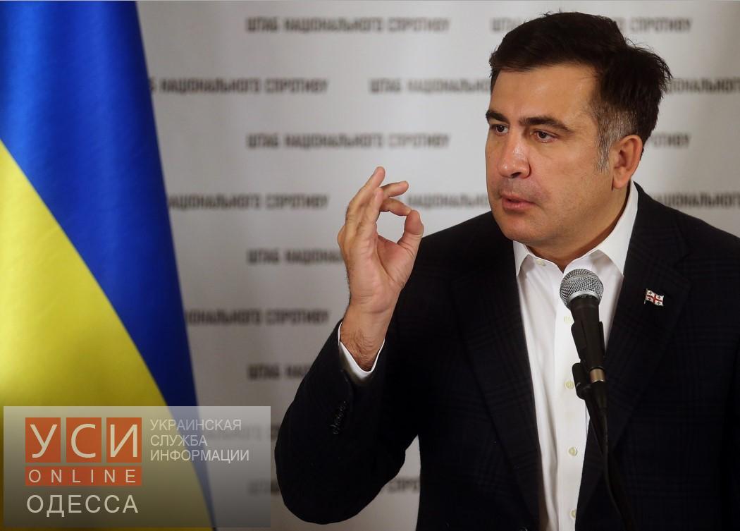 Судьба Украины решится в ближайшие шесть месяцев, – Саакашвили