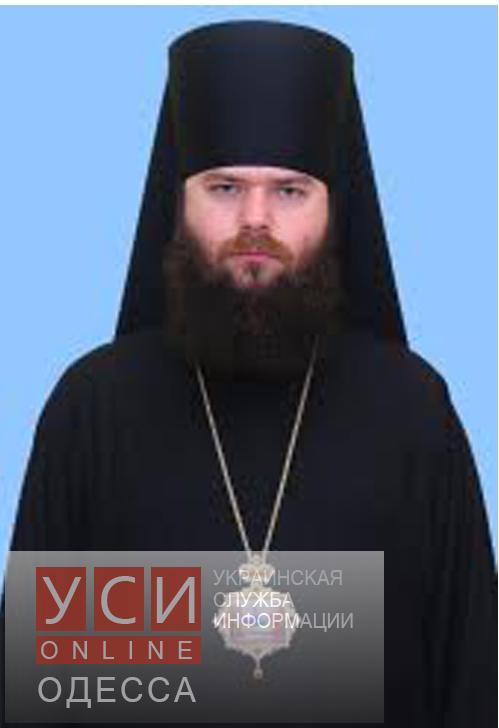 Одессе священнослужитель УПЦ МП «сдал» правоохранителям полковника СБУ, который его шантажировал