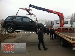 Стало известно, сколько автомобилей забрали одесские эвакуаторы с начала года «фото»