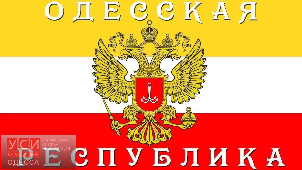 Сакварелидзе намерен добиться наказания для одесских сепаратистов