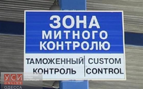 У Марушевской ликвидирован канал незаконного поступления техники «фото»