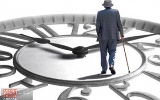 Как пенсионный фонд обманывает пожилых людей «фото»
