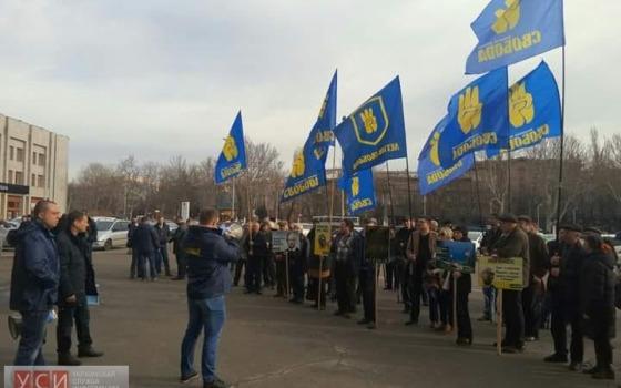 Представители нескольких политсил провели пикет у здания Одесской ОГА «фото»