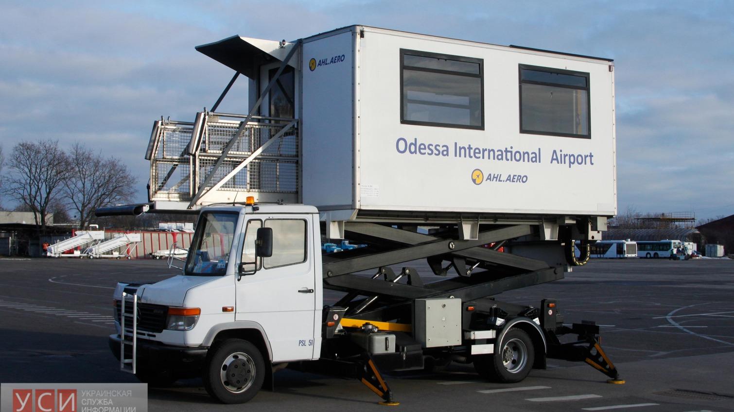 Одесский аэропорт стал более адаптированным под инвалидов «фото»