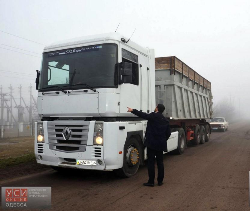 Глава Савранского района продолжает борьбу с грузовиками «фото»
