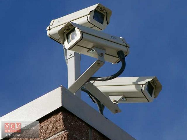 В Черноморске уже два месяца не работают камеры наружного видеонаблюдения (фото) «фото»