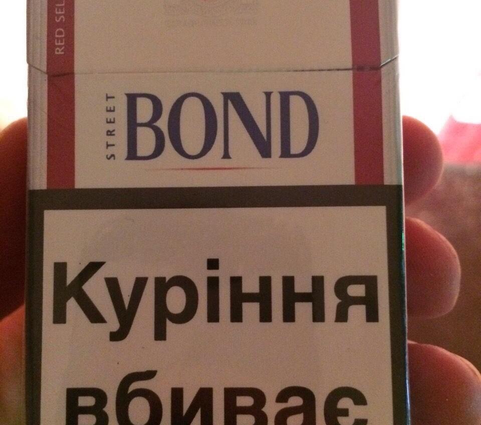 В Ильичевском порту выявили «клондайк» контрабандных сигарет (фото) «фото»