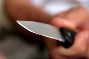 ножики