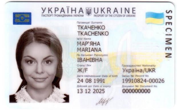 Одесситам выдали первые ID-паспорта «фото»